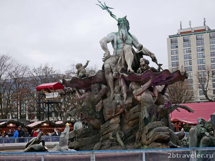 фонтан нептун берлин
