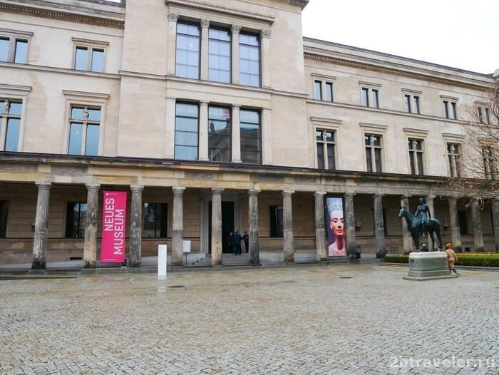 новый музей берлин