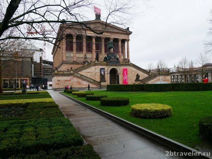 старая галерея берлин