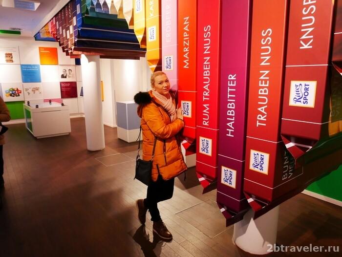 музей риттерспорт берлин