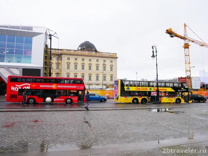 автобусы берлина
