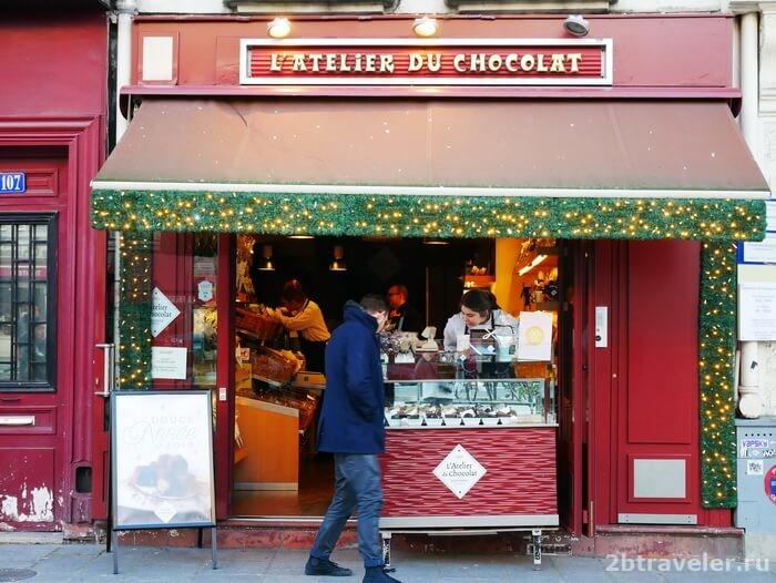 купить экскурсию в париже