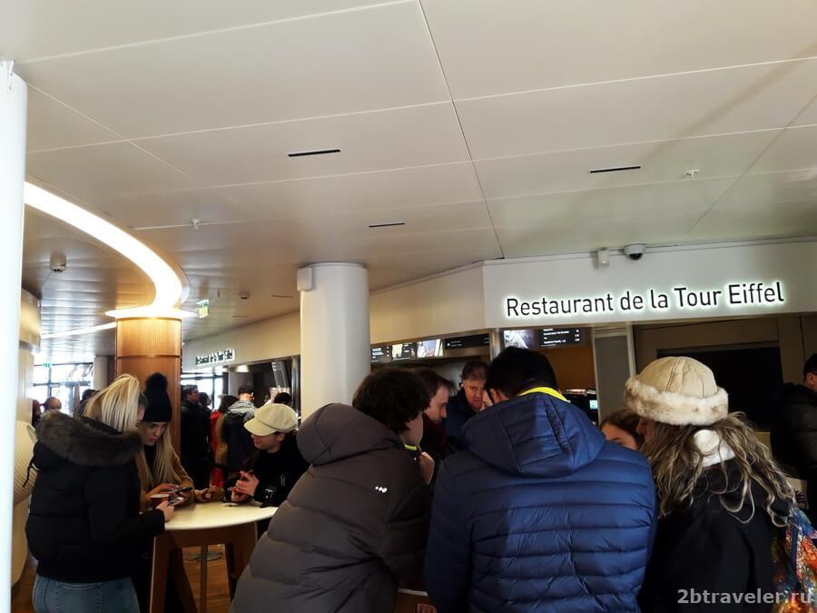 рестораны на эйфелевой башне