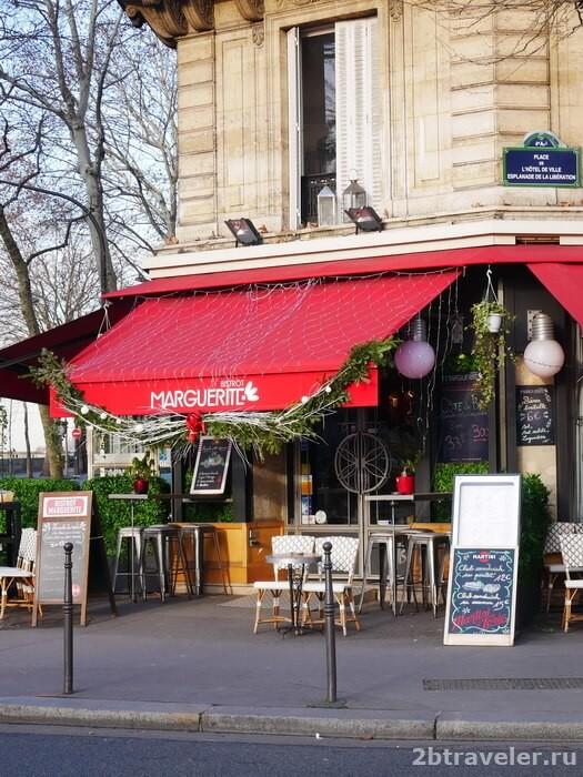 красивые рестораны парижа