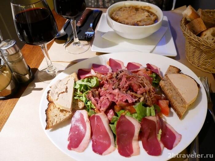 где поесть в париже вкусно и недорого