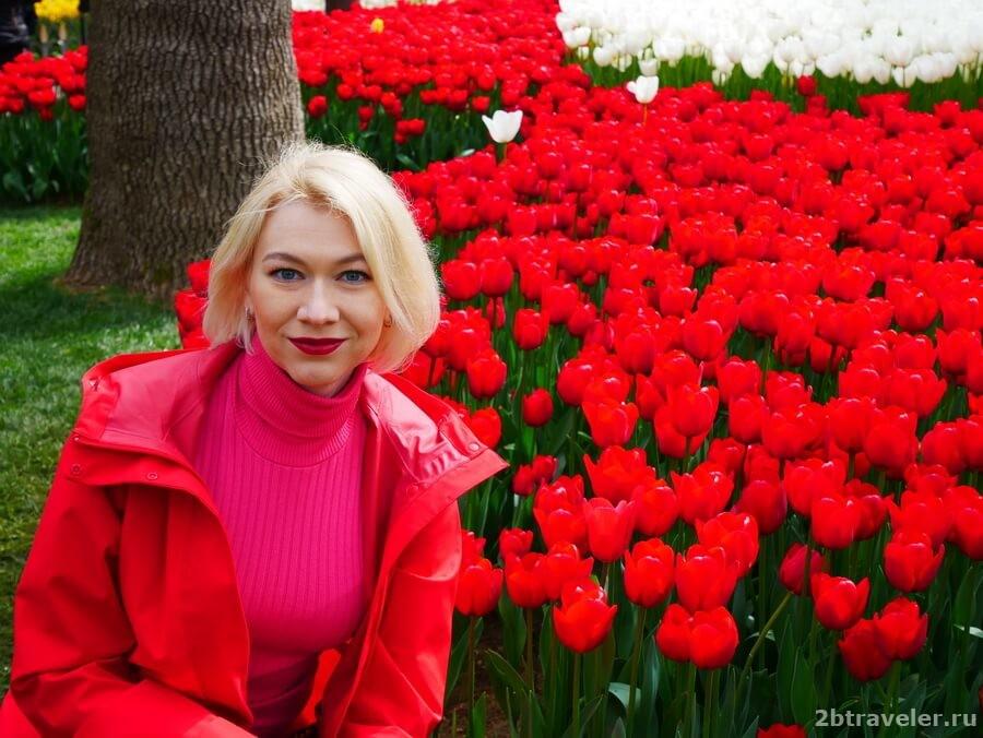 фестиваль тюльпанов в парке эмирган