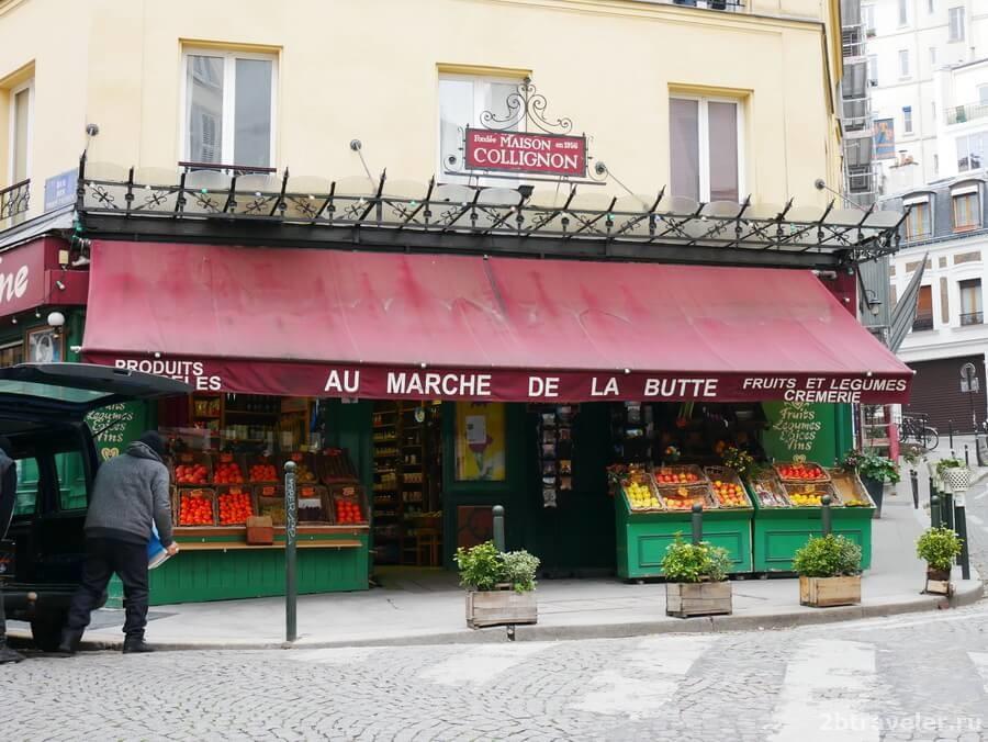 амели париж