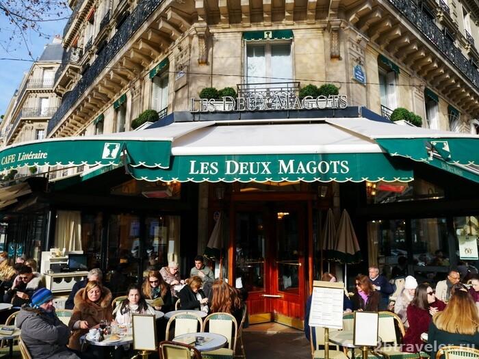 cafe doux magots paris