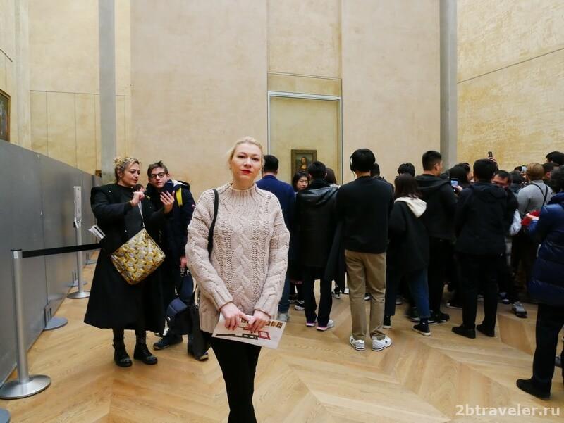 музей лувр билеты