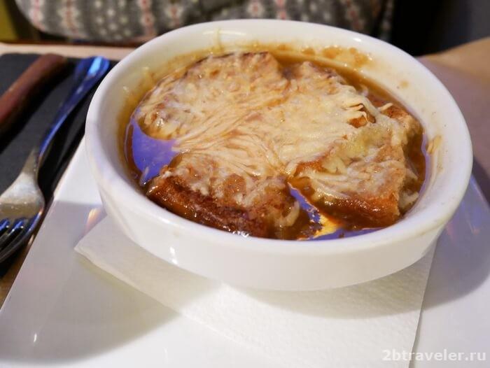 где попробовать луковый суп в париже
