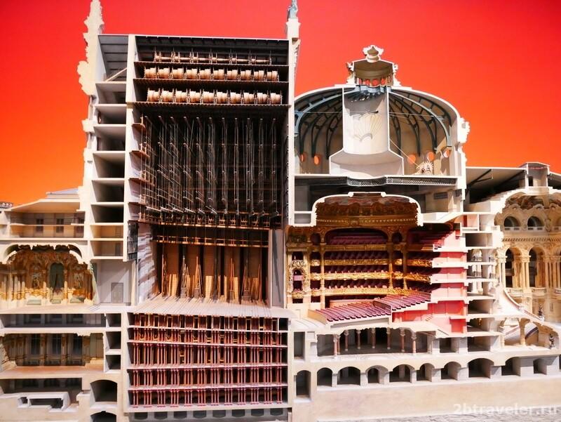 макет оперы музей орсе