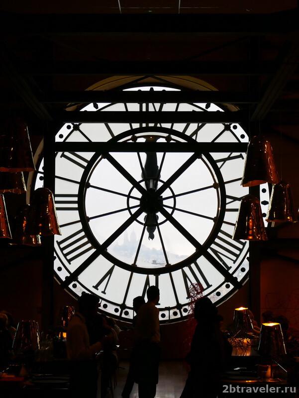 часы кафе кампана