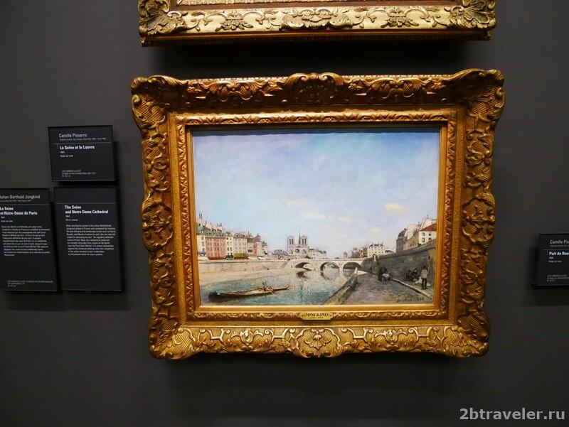 импрессионисты в музее орсе