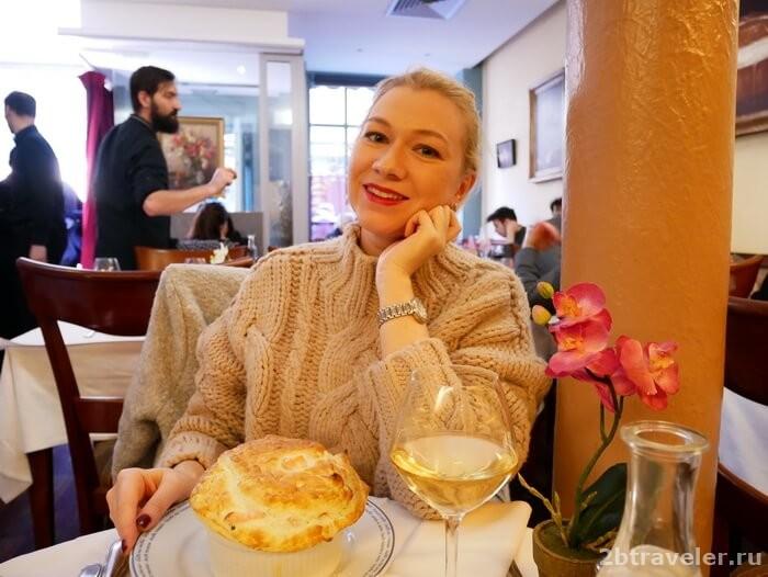 ресторан суфле в париже