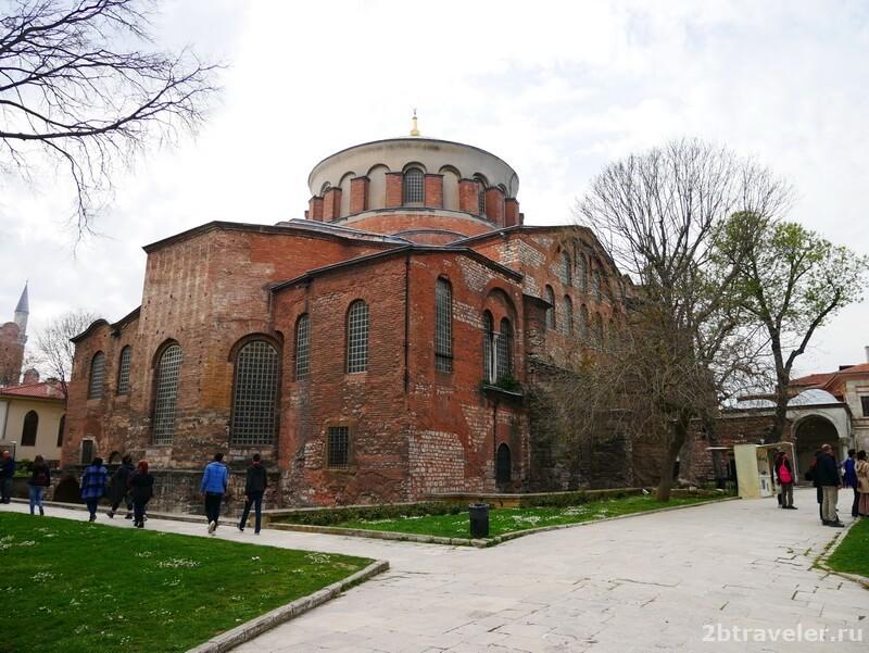 церковь святой ирины стамбул