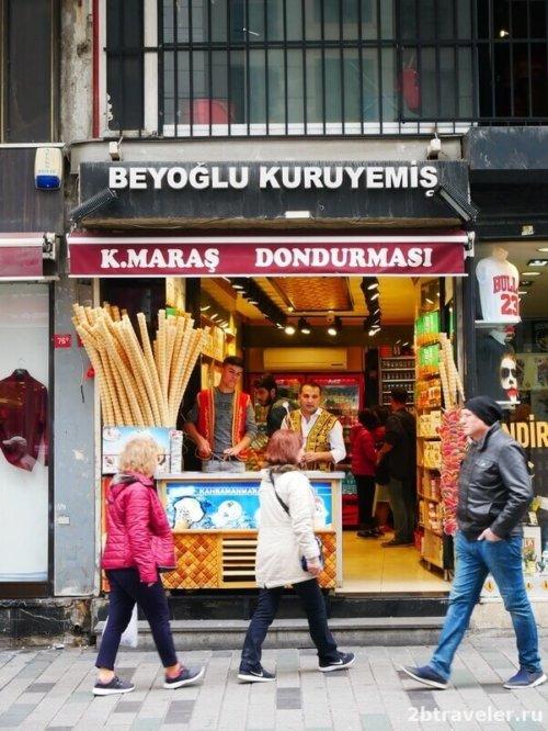 турецкая дондурма