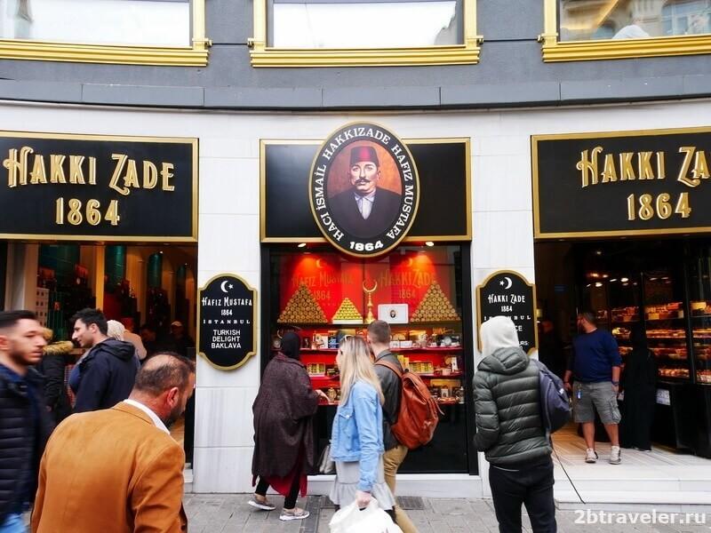 стамбул где поесть