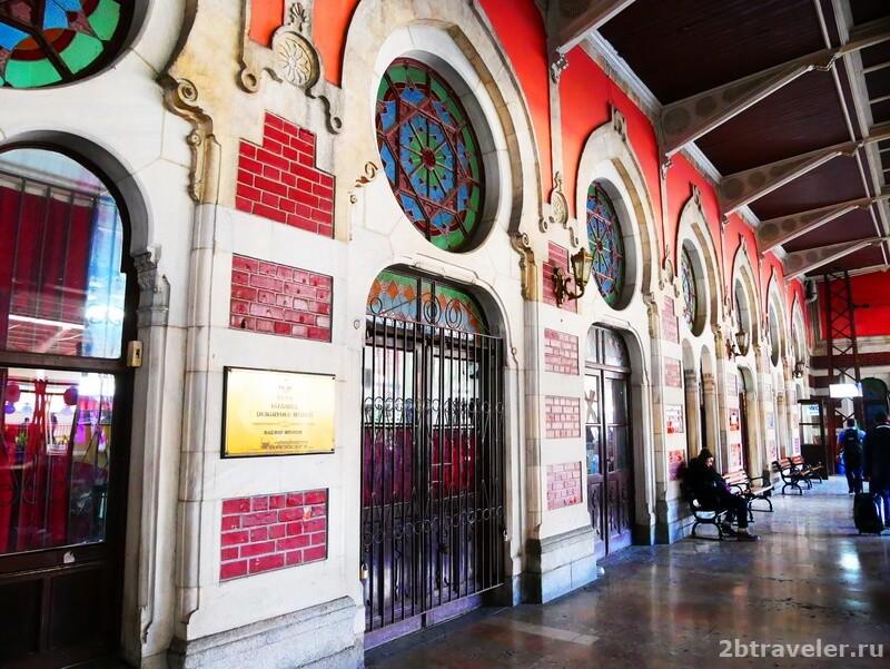 вокзал сиркеджи стамбул