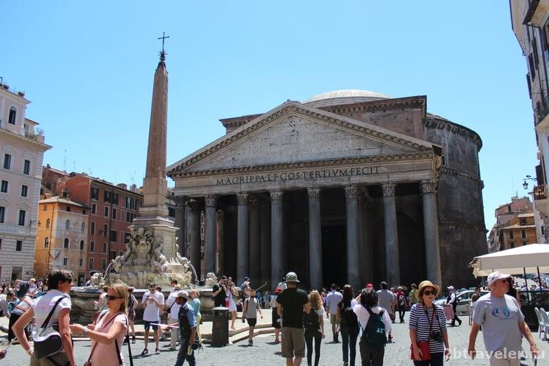 рим экскурсии по городу