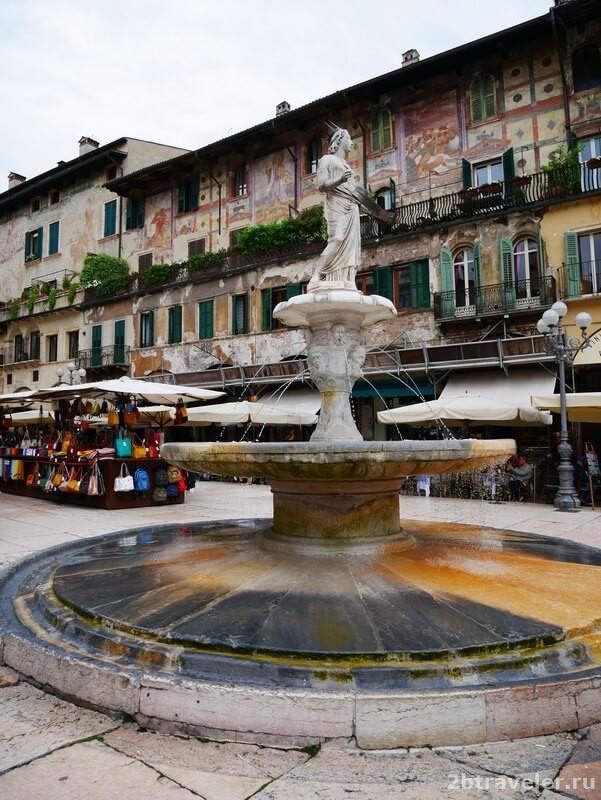 площадь эрбэ верона фонтан