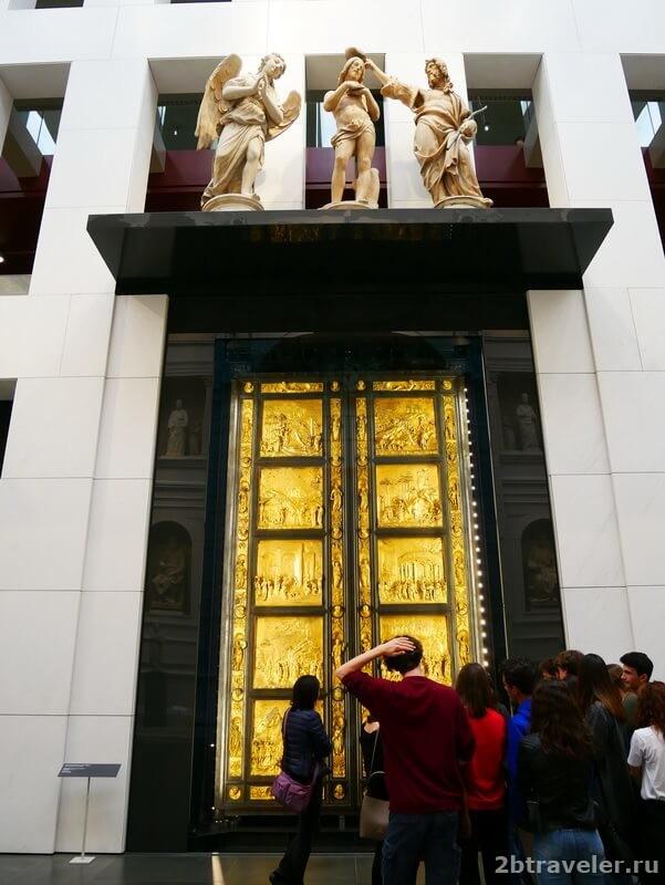 врата рая музей дуомо