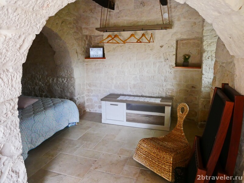 how to book trullo