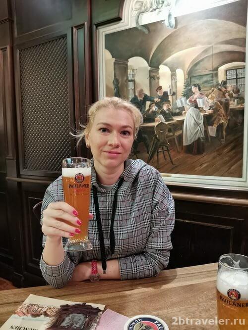 где попробовать лучшее пиво в мюнхене