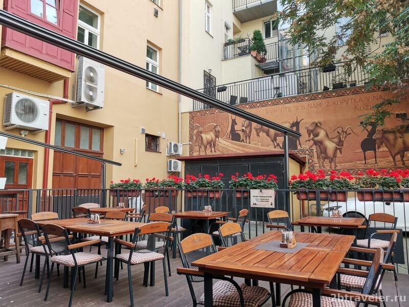 рестораны с верандой в праге