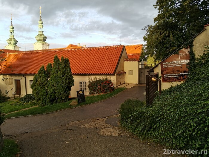страговский монастырь ресторан