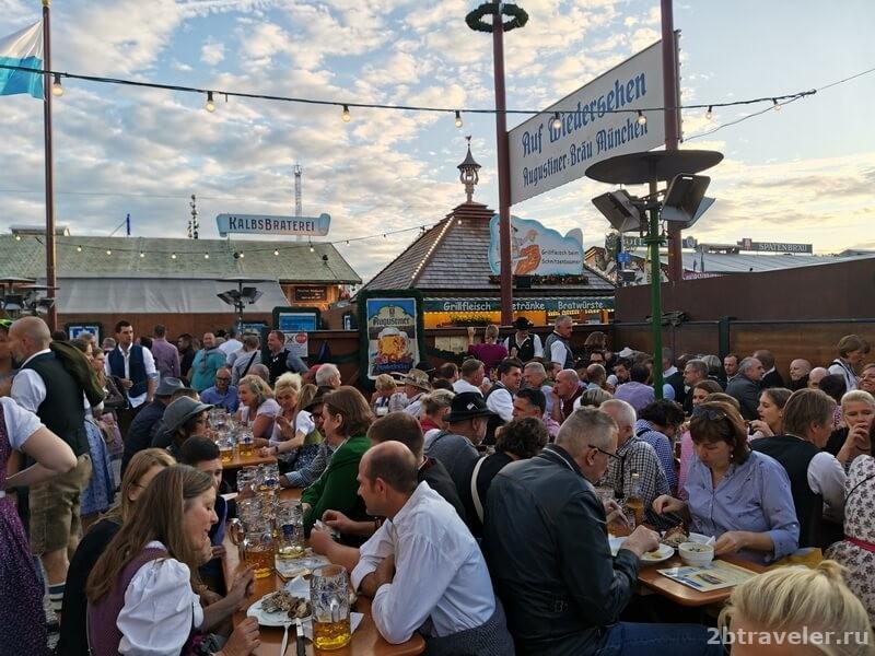 баварский фестиваль пива октоберфест