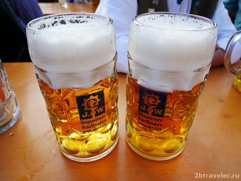 сколько стоит пиво на октоберфесте