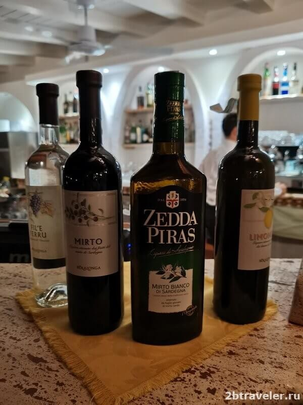 sardinia liquors