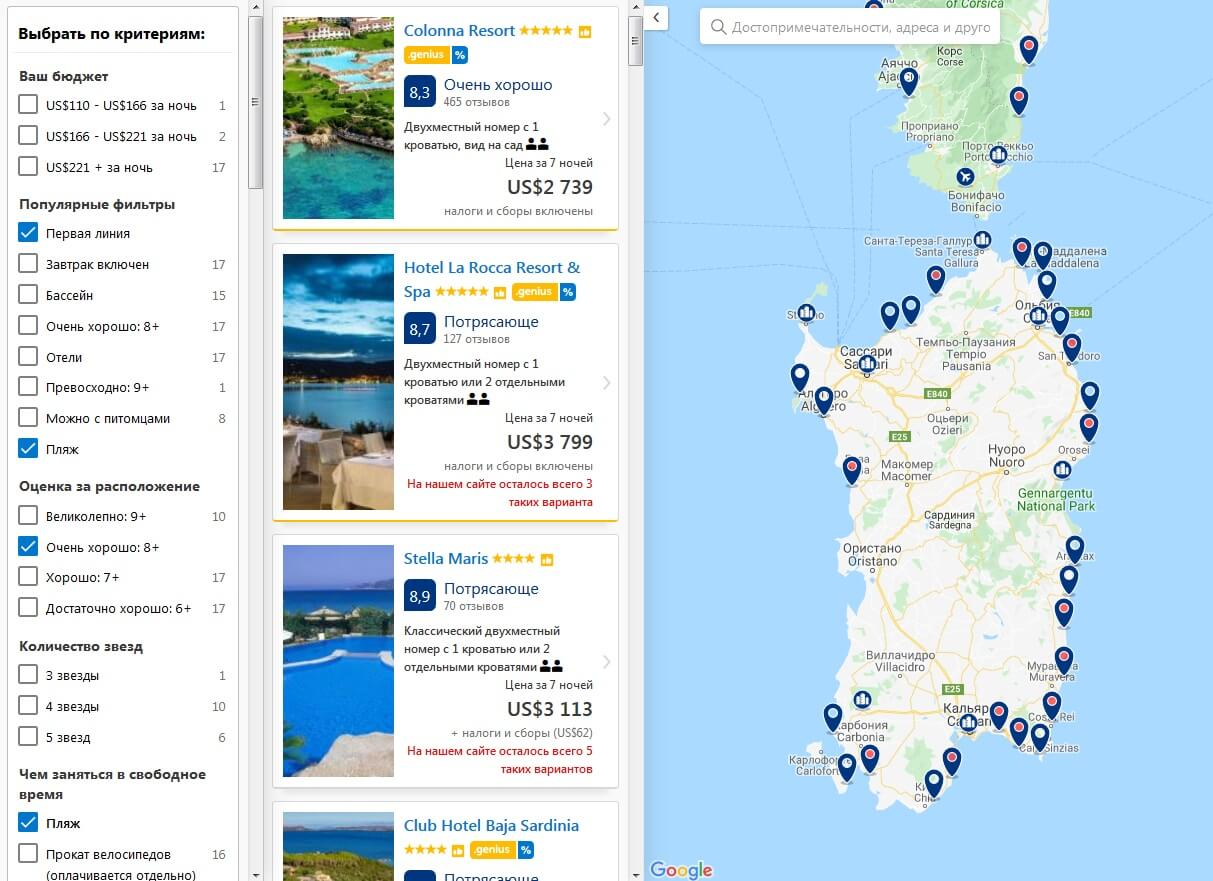 sardinia 4 star hotels