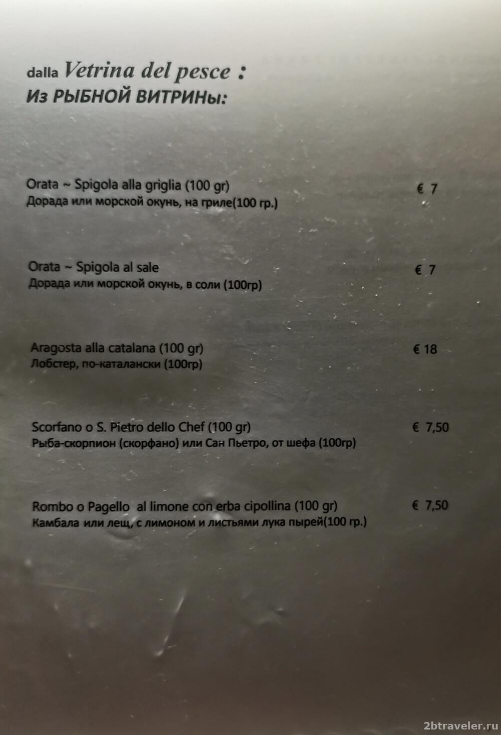 sardinia rest and reviews