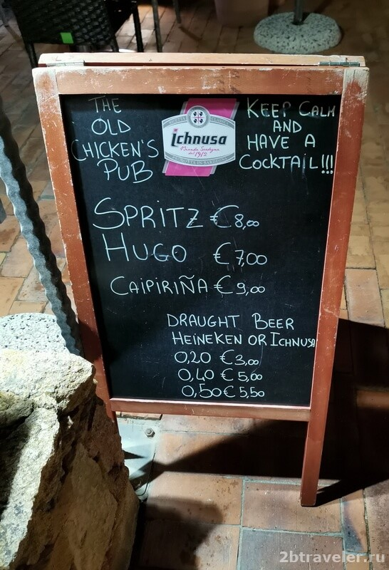 italy sardinia island prices