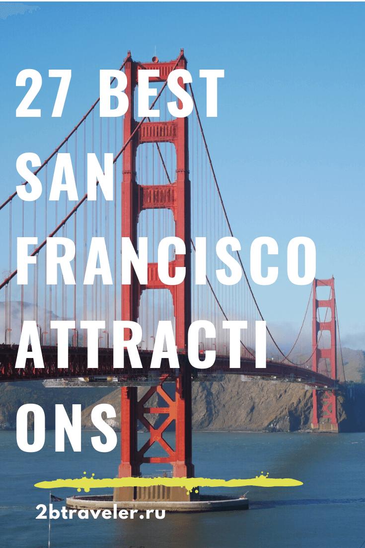 TOP 27 San Francisco Attractions   Elena Kazantseva's blog 2btraveler.ru
