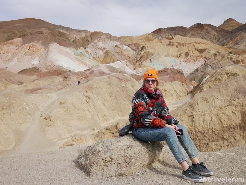 акварельный каньон сша