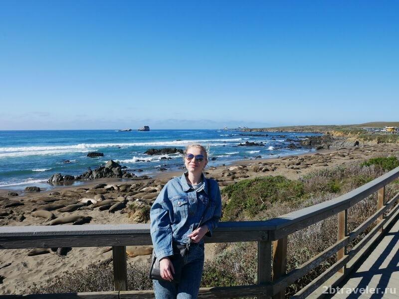 маршрут по калифорнии