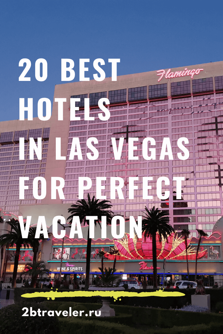 20 best Las Vegas hotels and casino: Where to Stay for a Tourist | Elena Kazantseva's blog 2btraveler.ru