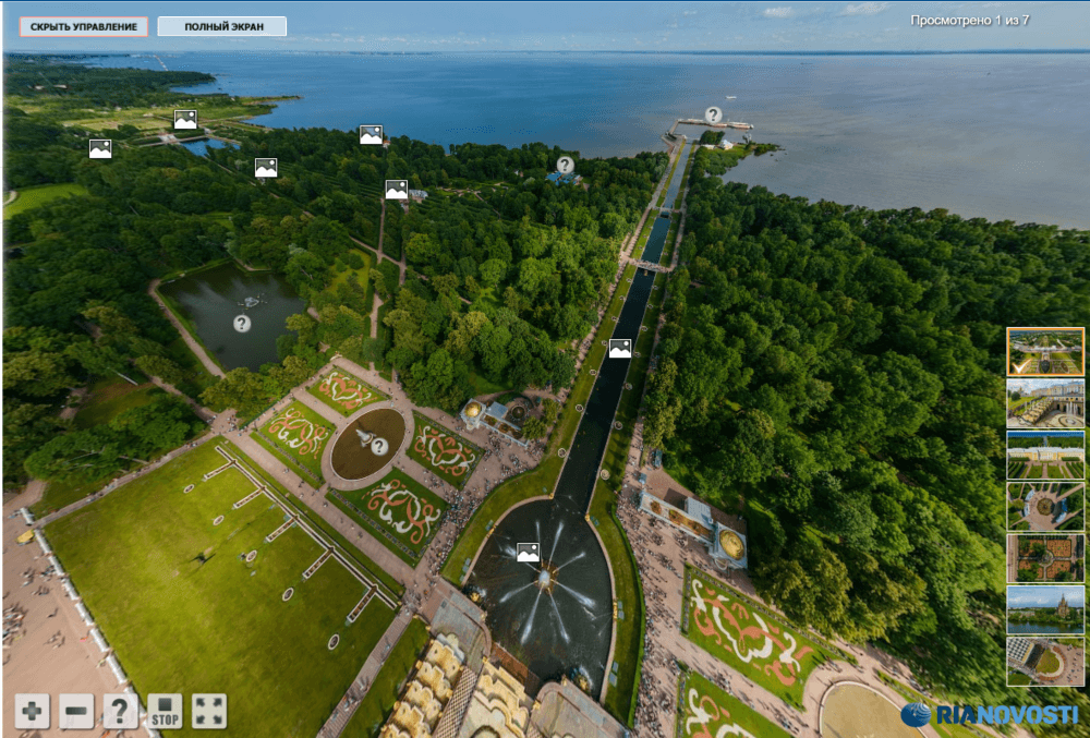 виртуальная экскурсия по петергофу онлайн