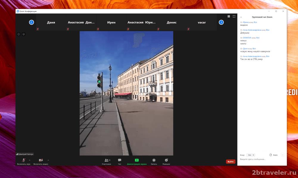 виртуальная экскурсия по санкт-петербургу онлайн