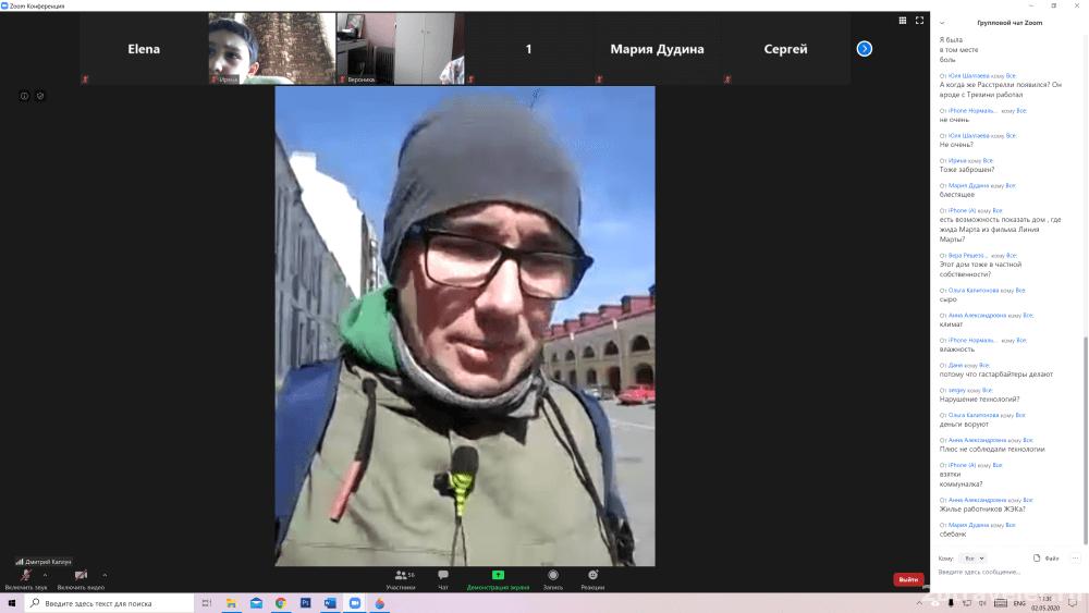 санкт-петербург виртуальная экскурсия по городу