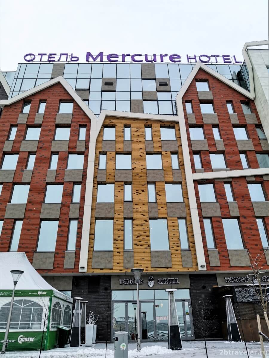Отели Калининграда в центре города цены