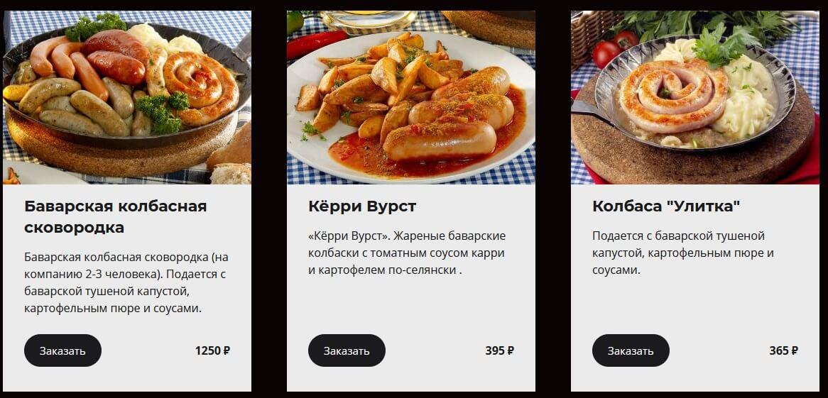 Где недорого поесть в Калининграде