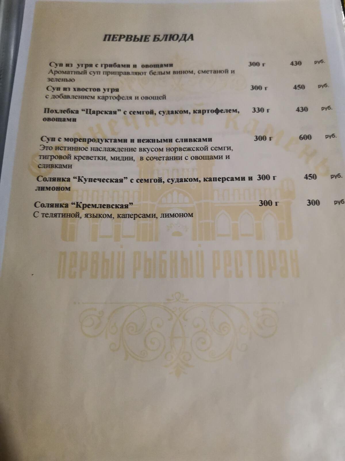 Что попробовать в Калининграде и где поесть туристу в 2021 году
