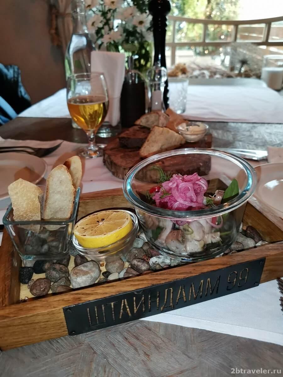 Калининград блюда из рыбы