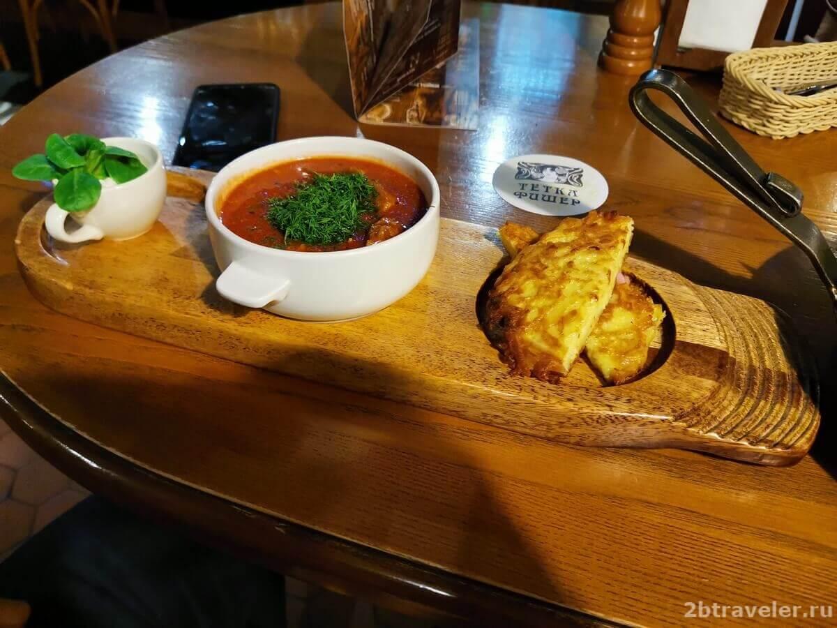 Что поесть в Калининграде туристу вкусное